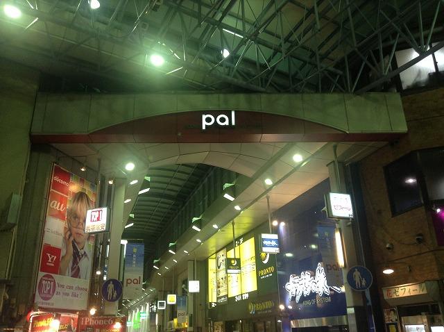 kouenji-2769