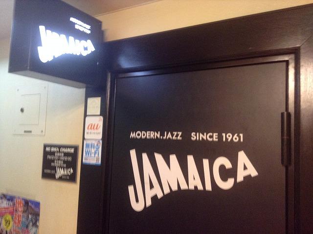 sapporo-city-jazz-jamaica-2592
