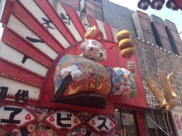 shinsekai-kushikatsu-ebisu-3545