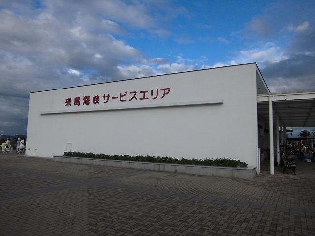 2015-08-setouchi-kurushima-sa-4569